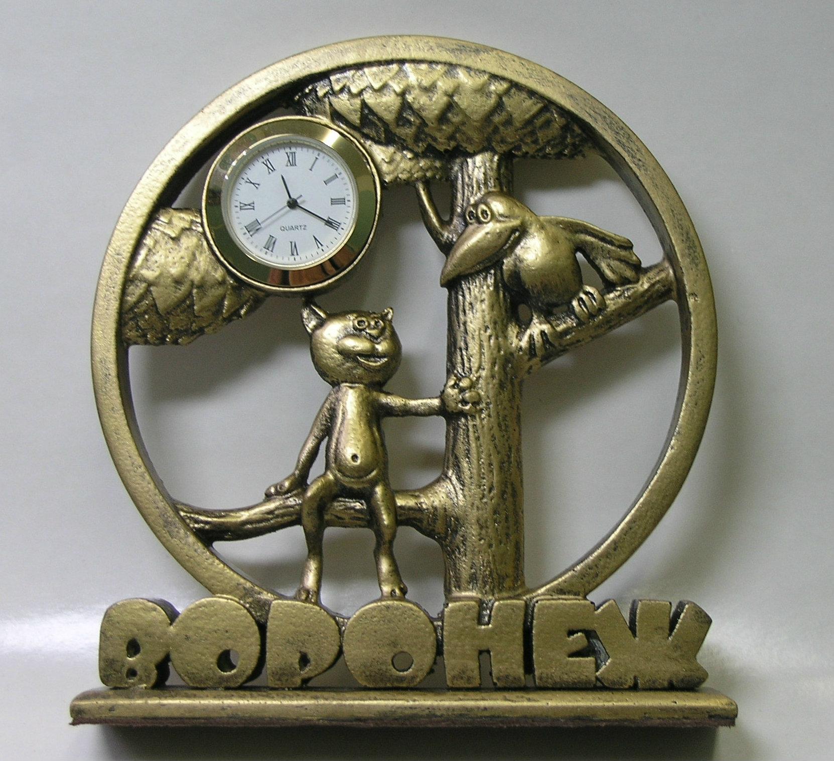 часы с символикой города